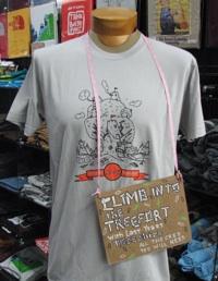 treefort shirt 200